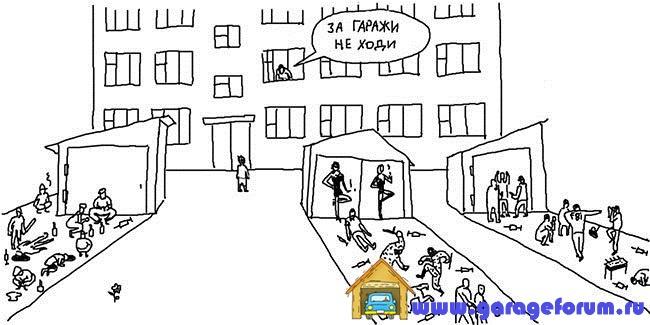 Комиксы-гараж-детство-duran-974411.jpeg